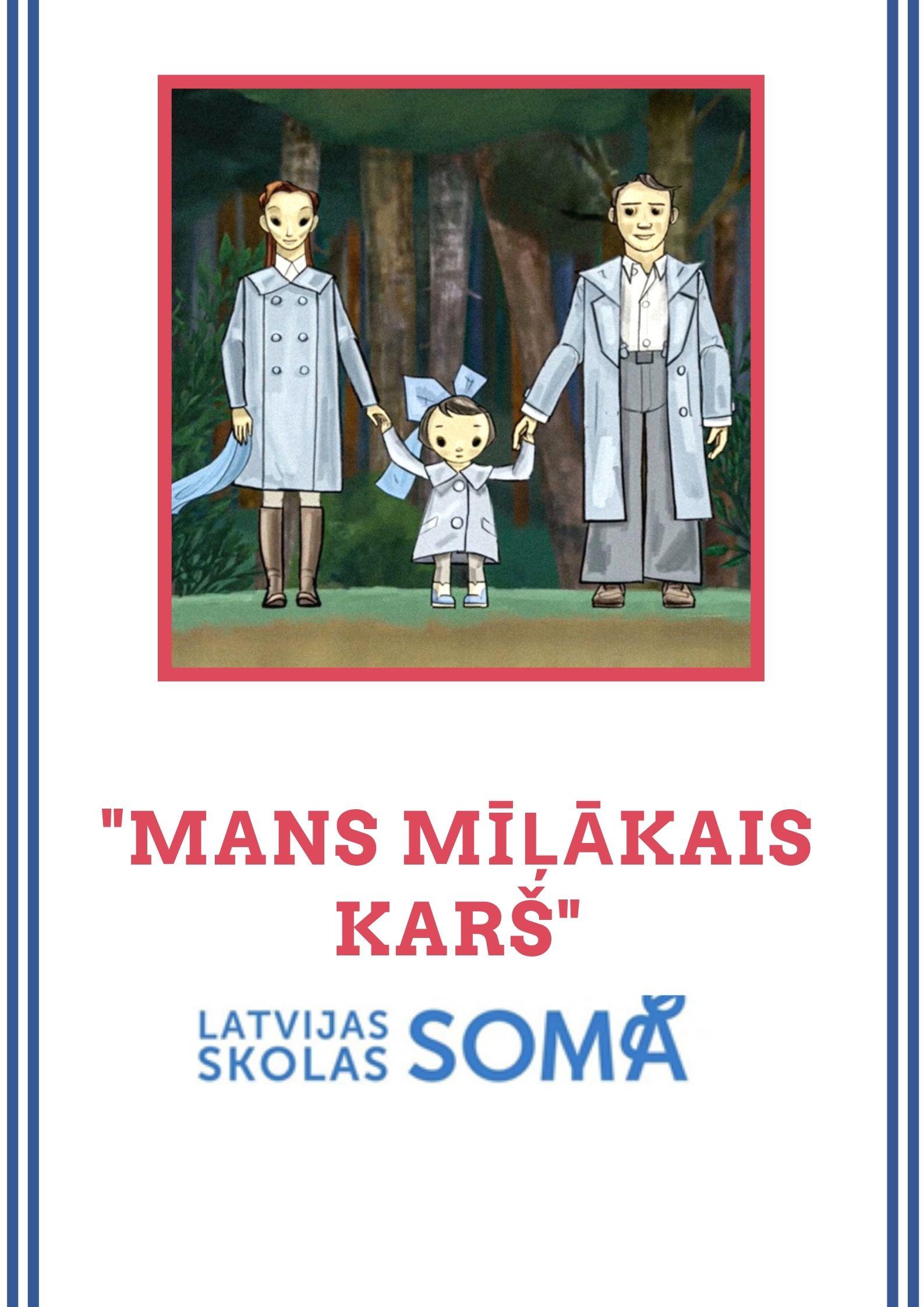 """Latvijas skolas somas piedāvātā filma """"Mans mīļākais karš"""" (Edgars Upītis, 8.n klases skolnieks)"""