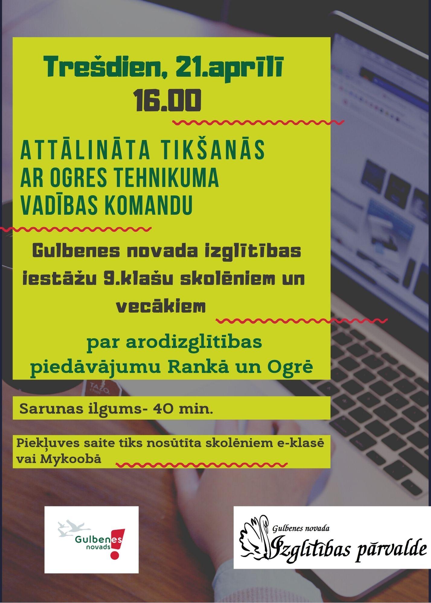 9.klašu skolēni! Tikšanās ar Ogres tehnikuma vadību (sagatavoja IP metodiķe Jolanta Zirne)